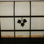Fireplace screen with maple leaf motif